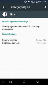umidigi crystal (4)