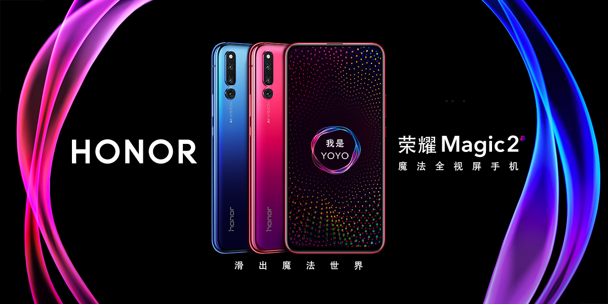 honor magic 2 (2)