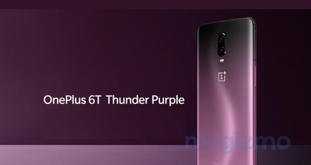 oneplus 6t thunder purple (2)