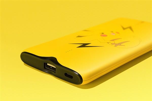 oppo powerbank pikachu x (1)