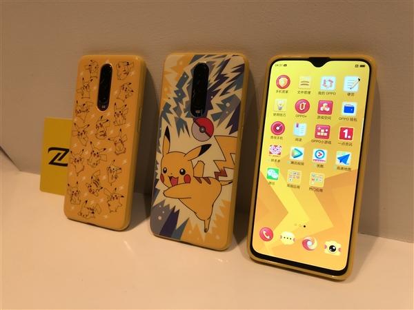 oppo powerbank pikachu x (2)