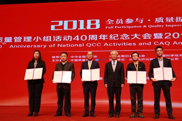 Xiaomi nagroda jakość 2018 (1)
