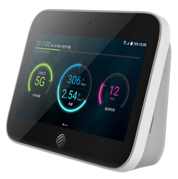 china mobile smart hub (1)