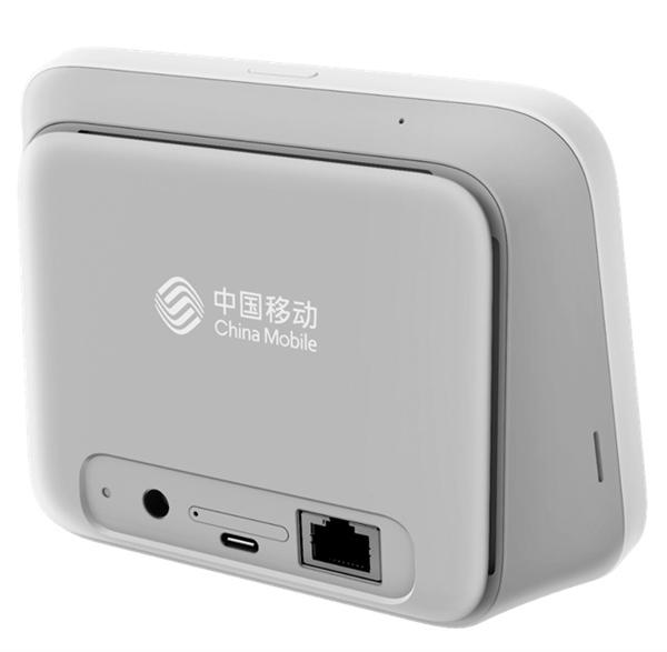 china mobile smart hub (2)