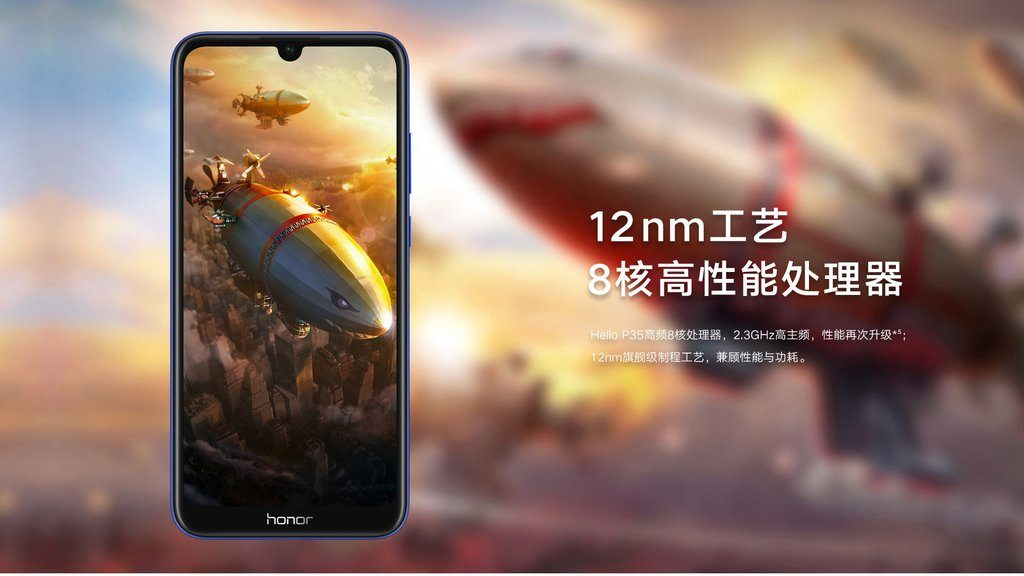honor play 8a 6