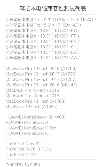 mi power bank 3 pro laptopy