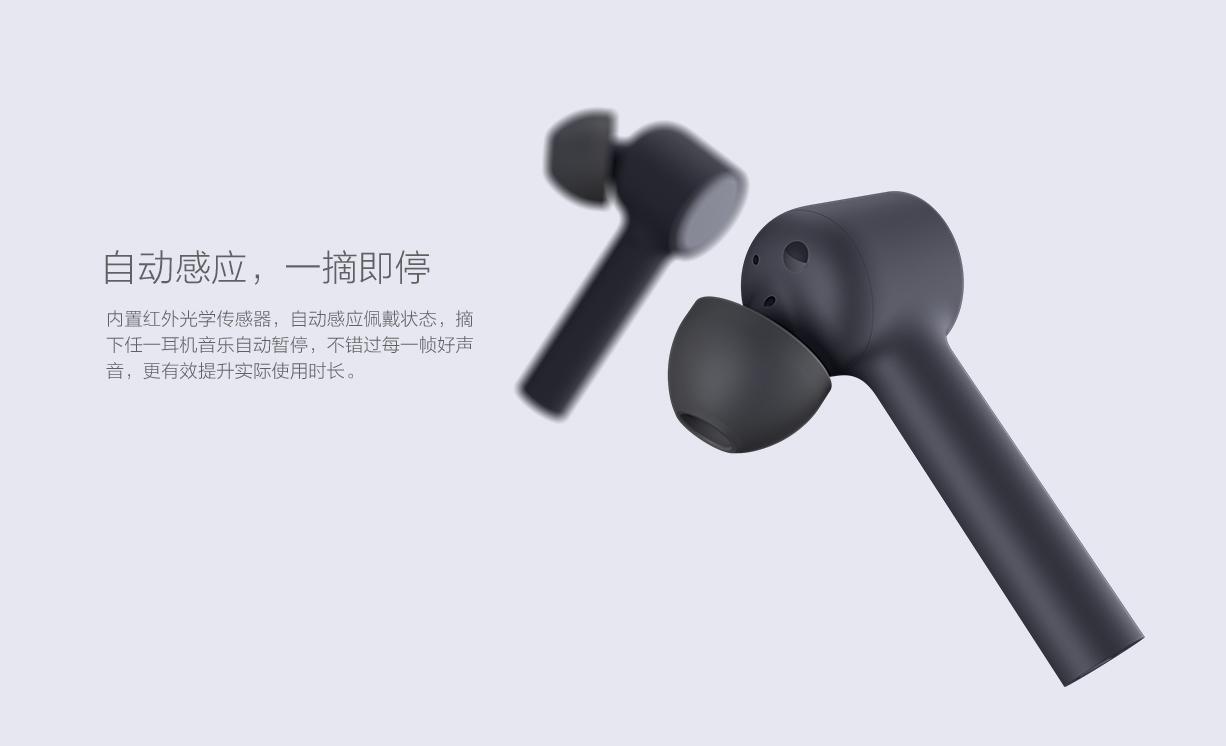 xiaomi mi headset bluetooth air 1