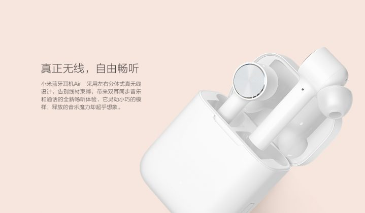 xiaomi mi headset bluetooth air 3