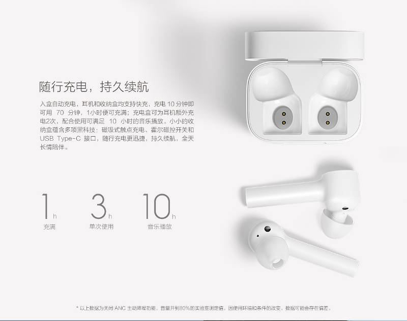 xiaomi mi headset bluetooth air 4
