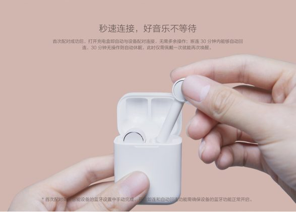xiaomi mi headset bluetooth air 5