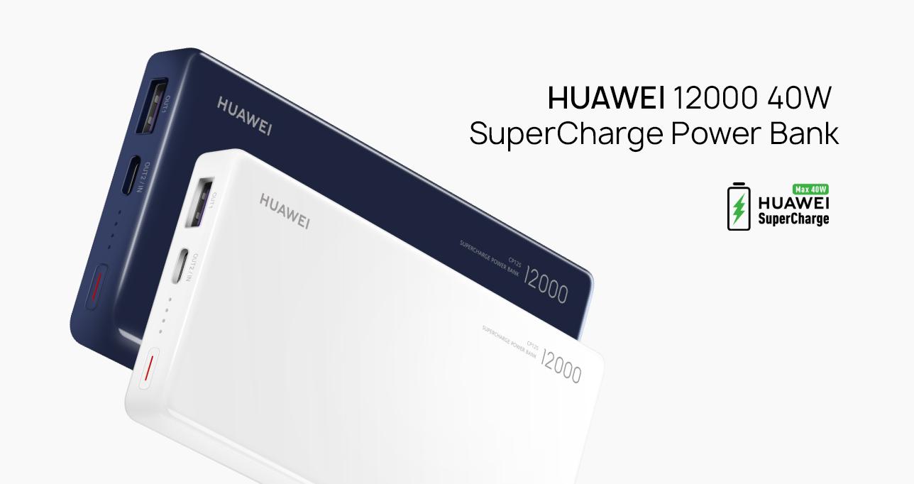 Huawei PowerBank 2