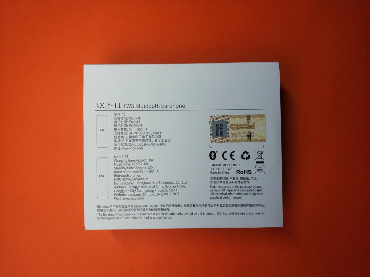 QCY T1 (1) (Copy)