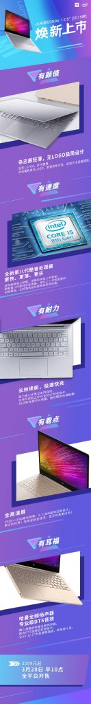 xiaomi mi notebook air 12.5 2019 2