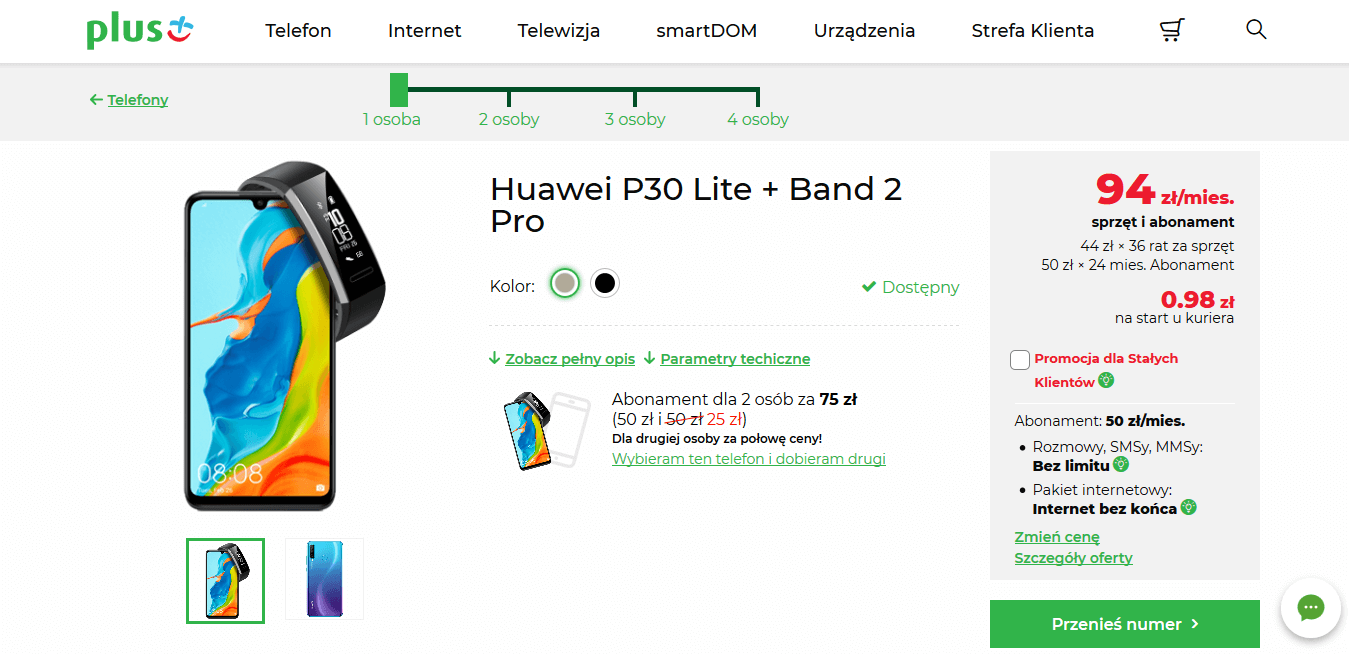Huawei P30 Lite Plus