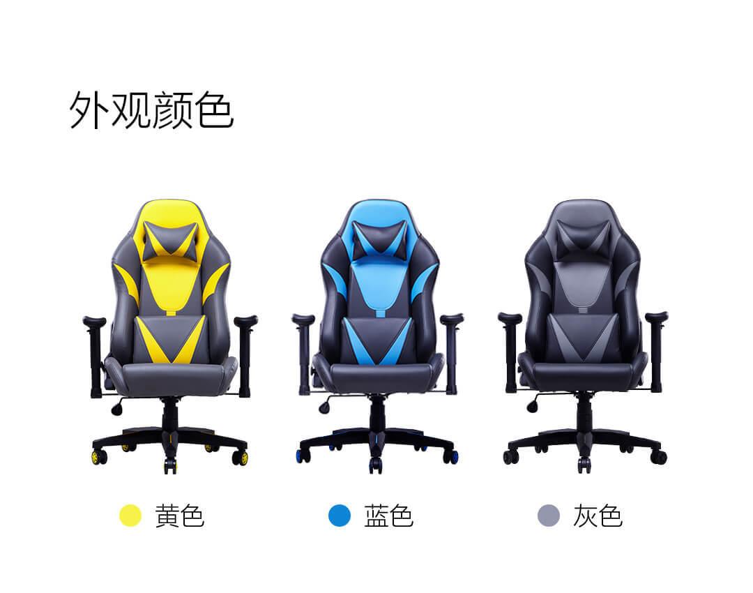 Xiaomi AutoFull 2
