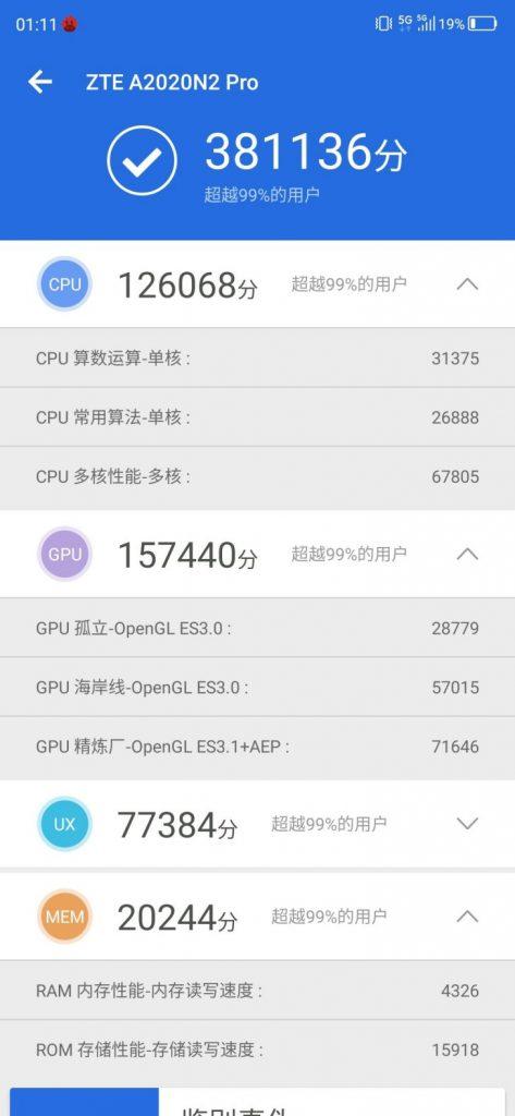 ZTE Axon 10 Pro 5G AnTuTu