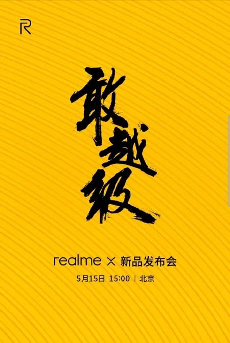 realme x zapowiedz
