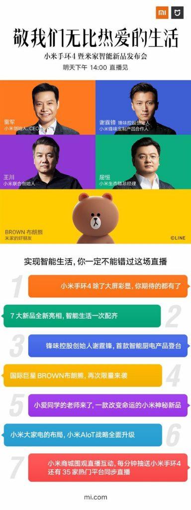 Xiaomi tajemniczy produkt