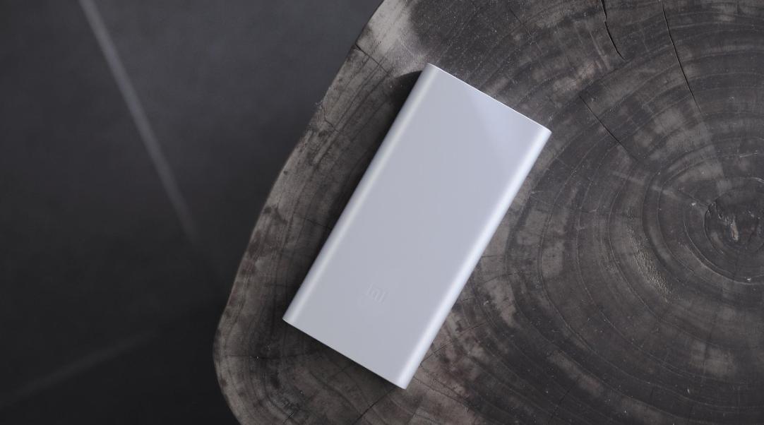 Xiaomi Mi Powerbank 2S 10000 mAh