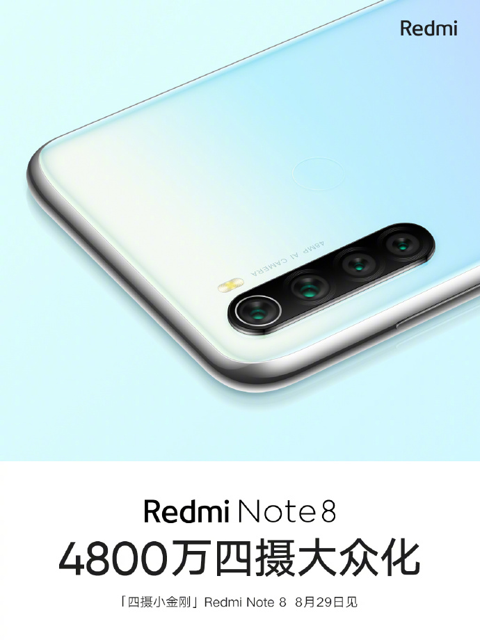 redmi note 8 aparaty