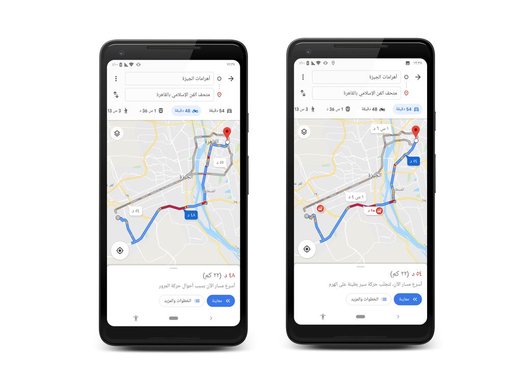 Mapy Google tryb dla motocykli