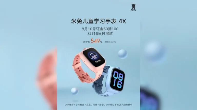 Xiaomi Mi Bunny Children Watch 4X oficjalnie zaprezentowany!