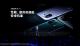 Redmi K40 Gaming Edition nadchodzi!