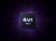 Apple M1 Max at event